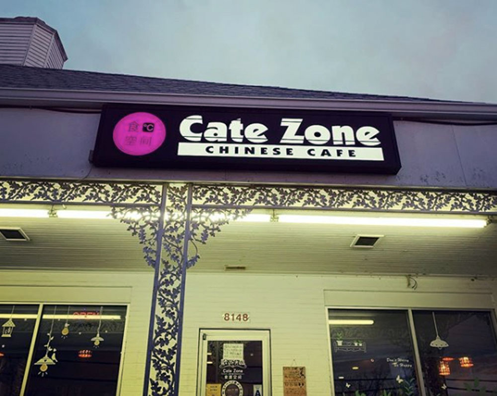 Cate Zone Chinese Cafe