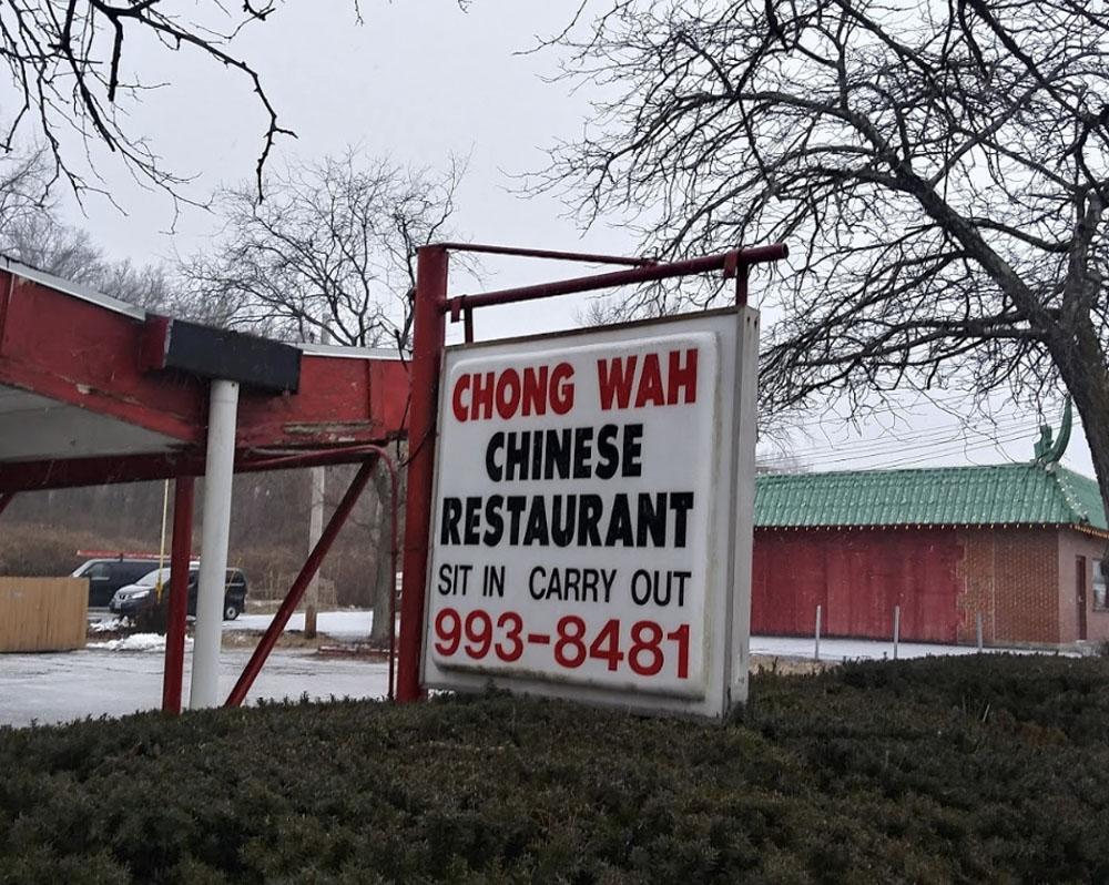 Chong Wah Chinese Restaurant