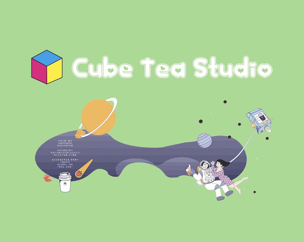 Cube Tea Studio