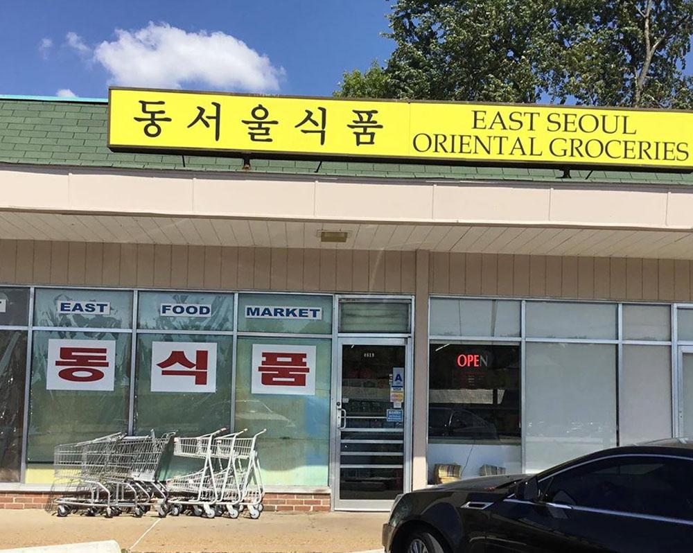 East Seoul Oriental Store
