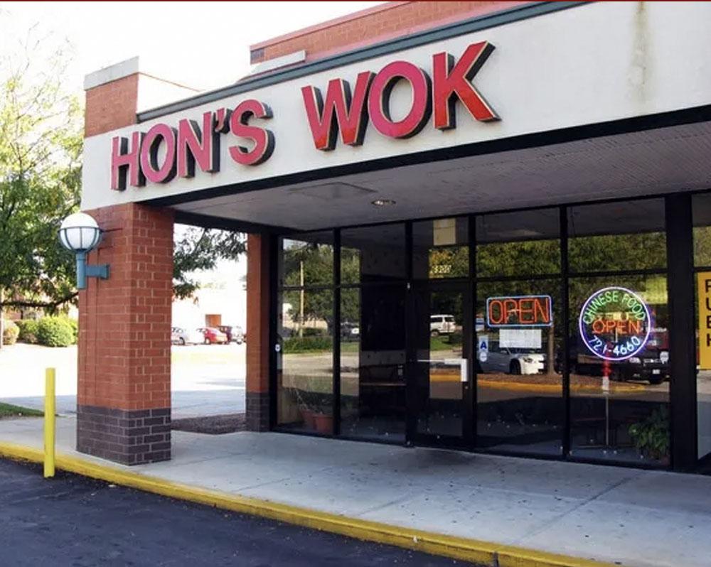 Hon's Wok III