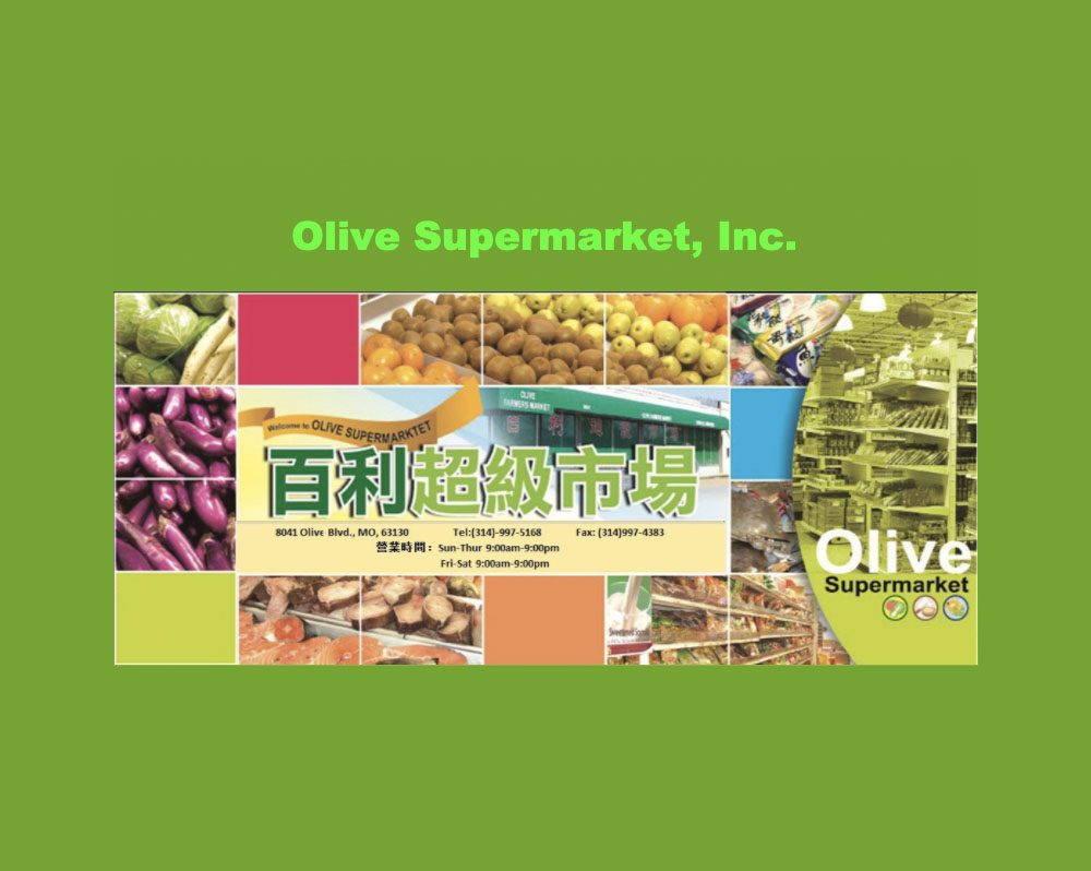 Olive Supermarket