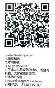 Perfect Taste Sichuan Cuisine Donate