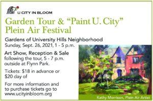"""Garden Tour & """"Paint U. City"""" Plein Air Festival"""